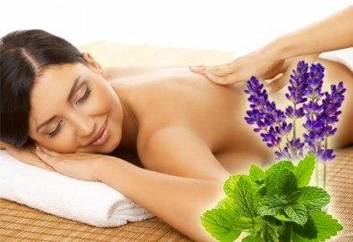 Подарете си блаженство, събрано в 60-минутен масаж Релакс с лавандула и маточина, и бонус: масаж на лице в студио Giro! - Снимка