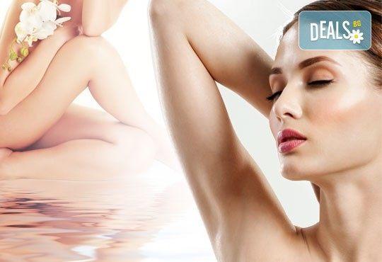 Копринено мека кожа! 7 процедури IPL+RF фотоепилация за жени на пълен интим и мишници в Салон Beauty Angel в Лозенец! - Снимка 1