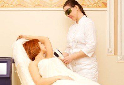 За съвършено гладка кожа! Вземете 7 процедури IPL + RF фотоепилация за жени на подмишници в салон Beauty Angel! - Снимка