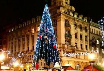 Нова Година 2017 в Белград! 3 нощувки с 3 закуски и 1 вечеря в хотел-кораб Компас Ривър Сити 3*+, транспорт и програма - Снимка