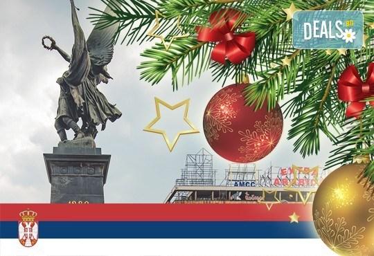Нова година 2017 в кк Върнячка баня, Сърбия! 3 нощувки със закуски и 2 вечери в хотел 3* по избор, транспорт и програма - Снимка 1