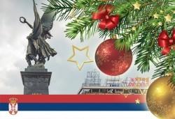Нова година във Върнячка баня, Сърбия: 3 нощувки, 3 закуски и 2 вечери, транспорт
