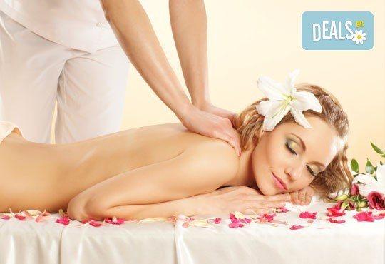 Лечебно-възстановителен масаж на цяло тяло с аромат по избор за един или за двама в салон за красота Beauty Zone в Люлин 8! - Снимка 1