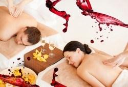 Романтичен масаж за двама с комплимент: по чаша вино, музика и свещи в Beauty Zone