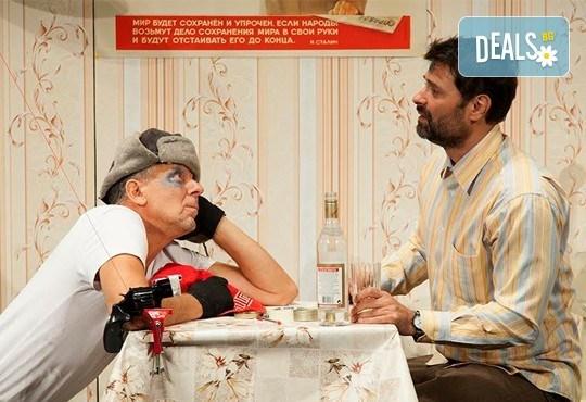 Гледайте Третото око, комедия на Театрална къща Viva Arte, на 09.12, петък от 19 ч, в Театър Сълза и Смях, 1 билет - Снимка 6