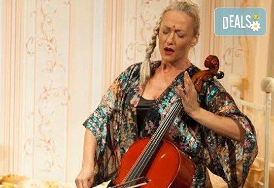 Гледайте Третото око, комедия на Театрална къща Viva Arte, на 09.12, петък от 19 ч, в Театър Сълза и Смях, 1 билет - Снимка 2