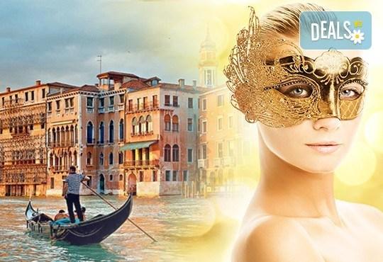 Ранни записвания за екскурзия до Венеция в дните на Карнавала! 2 нощувки със закуски в хотел 2/3*, транспорт и програма - Снимка 1