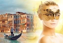 На Карнавал във Венеция през февруари: 2 нощувки със закуски, транспорт и програма
