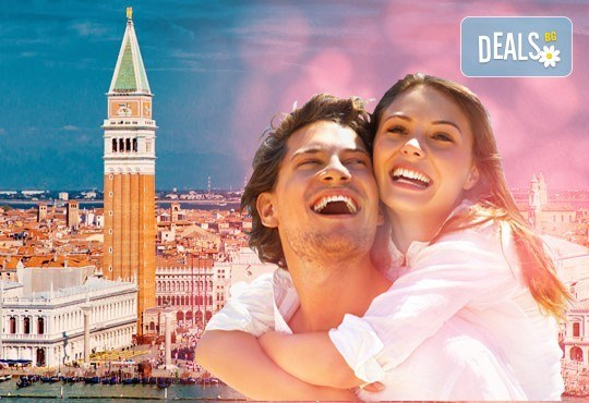 Екскурзия до Венеция за Свети Валентин! 4 нощувки със закуски в хотел 2*, билет, летищни такси и трансфери! - Снимка 1