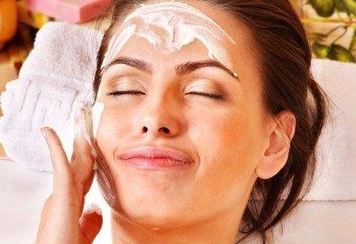 Подмладете кожата си с ревитализираща терапия с българско кисело мляко във VALERIE BEAUTY STUDIO - Снимка