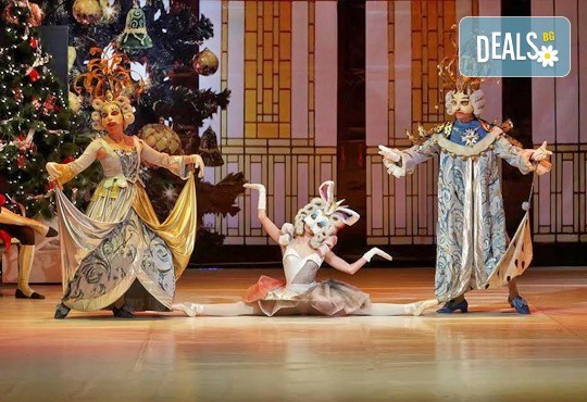 Заповядайте на Лешникотрошачката - балет-приказка в 2 действия с посрещане на Дядо Коледа и раздаване на подаръци, на 21.12. от 19 ч. в Държавна опера Варна - Снимка 2