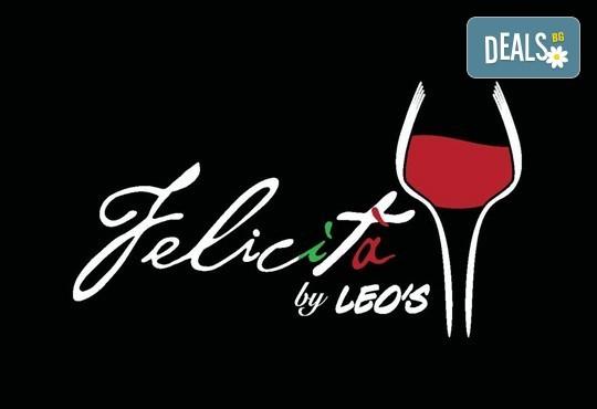 Опитайте най-вкусната пица в цяла София! Заповядайте в ресторант Felicita by Leo's и вземете изкусителна италианска пица по Ваш избор! - Снимка 2
