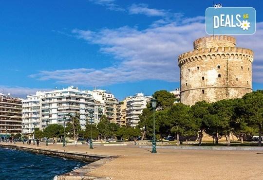 Предколедна екскурзия в Солун с Дениз Травел! 1 нощувка със закуска в хотел Mandrino 3*, транспорт и шопинг в Mediterranean Cosmos - Снимка 1