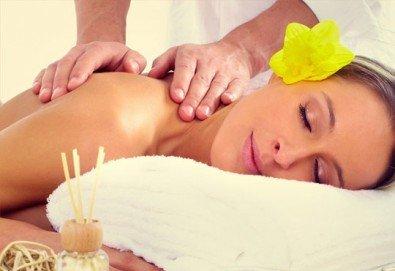 Релаксирайте с масаж цяло тяло - класически, тонизиращ или релаксиращ с екстракт от етерични масла във VALERIE BEAUTY STUDIO - Снимка