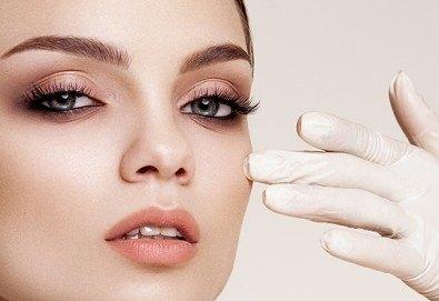 Инструментално почистване на лице с професионална козметика плюс бонус оформяне на вежди във VALERIE BEAUTY STUDIO - Снимка