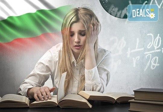 Подготовка за матура след 12 клас – интензивни курсове по БЕЛ или по математика от Школа БЕЛ! - Снимка 1