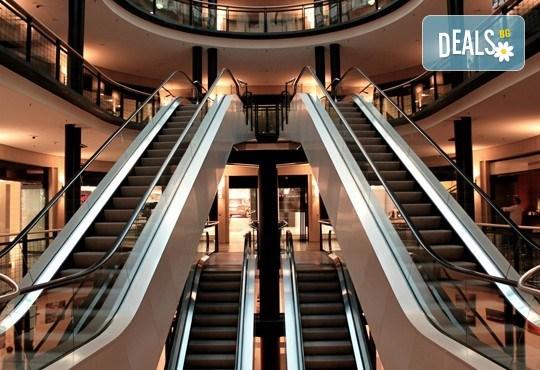 Предколеден шопинг за един ден в Чорлу и Одрин, Турция! Еднодневна екскурзия с транспорт и водач от Дениз Травел! - Снимка 4