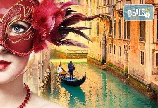 Във Венеция по време на карнавала! Самолетна екскурзия с 4 нощувки със закуски в хотел 2*, билет, летищни такси и трансфер! - Снимка 6