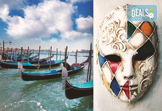 Във Венеция по време на карнавала! Самолетна екскурзия с 4 нощувки със закуски в хотел 2*, билет, летищни такси и трансфер! - Снимка 1