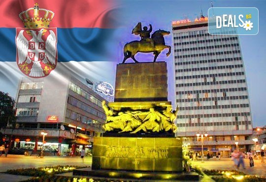 Нова година в Белград, Сърбия: 2 нощувки, 2 закуски и празнична вечеря в Hotel IN 4*, транспорт и водач от Комфорт Травел! - Снимка 6