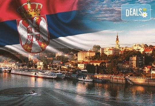 Нова година в Белград, Сърбия: 2 нощувки, 2 закуски и празнична вечеря в Hotel IN 4*, транспорт и водач от Комфорт Травел! - Снимка 1