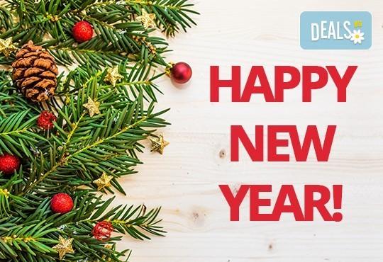 Посрещнете Новата 2017-та година в Битоля! 2 нощувки със закуски и 1 вечеря в хотел Милениум 3+*, Новогодишна вечеря, транспорт и панорамен тур - Снимка 1