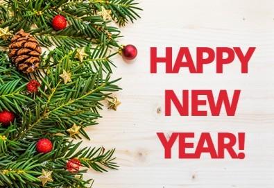 Посрещнете Новата 2017-та година в Битоля! 2 нощувки със закуски и 1 вечеря в хотел Милениум 3+*, Новогодишна вечеря, транспорт и панорамен тур - Снимка