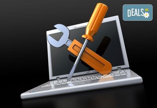 С грижа за Вашия компютър! Вътрешно почистване и профилактика на настолен компютър или лаптоп от Мулти Компютърс! - Снимка 2