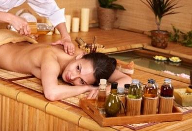 Подгответе тялото си за зимата! Лимфодренажен масаж на цяло тяло в салон за красота Luxury Wellness&Spа! - Снимка