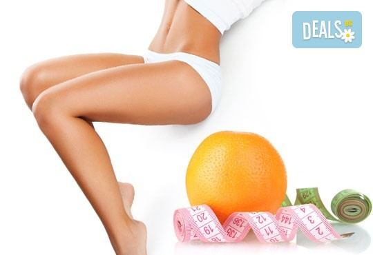 Антицелулитна ароматерапия с портокал и Dermosonic на три зони по избор на клиента в център ''Daerofit''! - Снимка 1