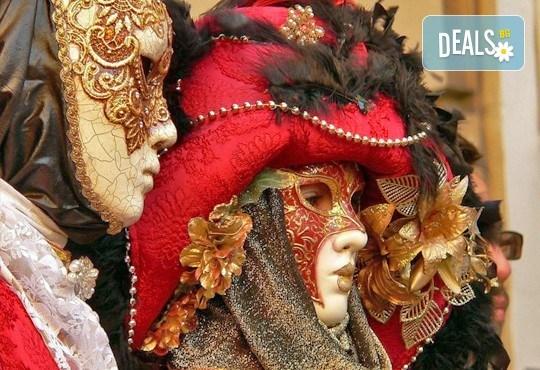 Екскурзия за карнавала на о. Корфу: 3 нощувки със закуски и вечери в хотел 3*, транспорт и екскурзовод от Глобул Турс! - Снимка 1