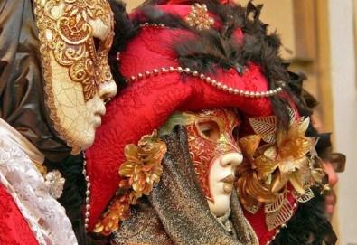Екскурзия за карнавала на о. Корфу: 3 нощувки със закуски и вечери в хотел 3*, транспорт и екскурзовод от Глобул Турс! - Снимка