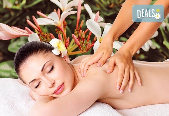 Екзотичен хавайски масаж Ломи-ломи на цяло тяло с ароматни масла в студио за масажи RG Style - Снимка 1
