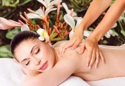 Екзотичен хавайски масаж