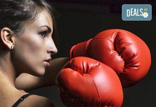 Тренирайте здраво! Пет тренировки по бокс и кикбокс за мъже, жени и деца на стадион Васил Левски в Боен клуб Левски! - Снимка 2