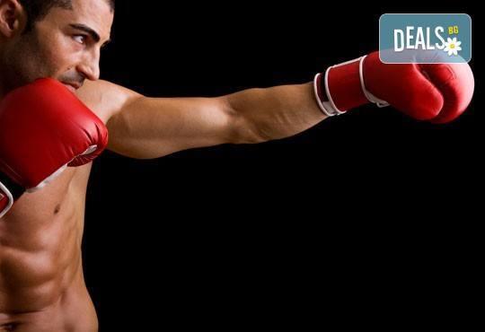 Тренирайте здраво! Пет тренировки по бокс и кикбокс за мъже, жени и деца на стадион Васил Левски в Боен клуб Левски! - Снимка 1