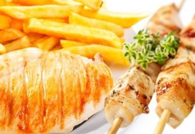 1.500 кг. мешана скара и картофки! Вкусно предложение за голяма компания от Ресторант Сан Мартин! - Снимка