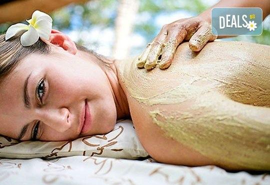 60 или 100- минутен Коледен СПА пакет - кралски масаж на цяло тяло със златни масла, нежен пилинг и индивидуална сесия с професионален коуч - психолог! - Снимка 2