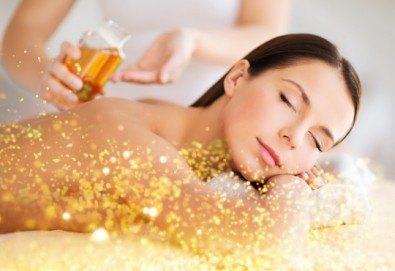 60 или 100- минутен Коледен СПА пакет - кралски масаж на цяло тяло със златни масла, нежен пилинг и индивидуална сесия с професионален коуч - психолог! - Снимка