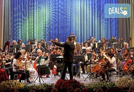 Коледни празници с концерт с музиката на Щраус на 24.12.2016 от 18 ч. в Държавна опера Варна - Снимка 3