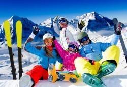 Дневен наем на ски или сноуборд оборудване за възрастен и за дете, Ски училище Hunters