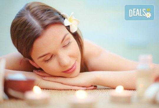60 или 90-минутна СПА Терапия LUX, включваща кралски масаж на цяло тяло и глава, плюс пилинг на гръб с хайвер, перли и мускус - Снимка 1