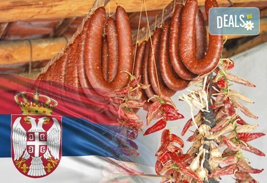 Кулинарно изложение на пеглената колбасица в Пирот през януари с транспорт и екскурзовод от Глобул Турс! - Снимка 1