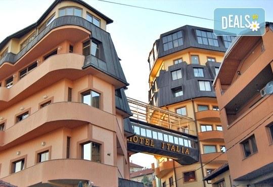 Нова година 2017 в Сараево: 3 нощувки със закуски и вечери в хотел Италия 3*, транспорт, водач и програма! Без нощни преходи! - Снимка 2