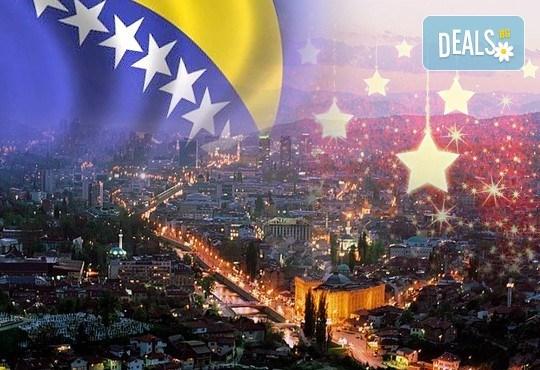 Нова година 2017 в Сараево: 3 нощувки със закуски и вечери в хотел Италия 3*, транспорт, водач и програма! Без нощни преходи! - Снимка 1