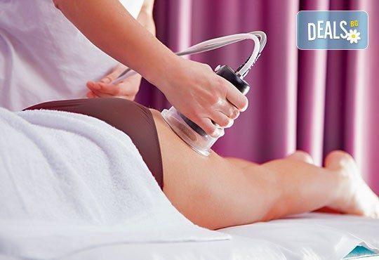 1 или 5 процедури ръчен антицелулитен масаж и вакуум на всички засегнати зони в козметичен център DR.LAURANNE - Снимка 1