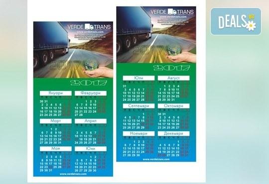 Супер реклама за Вашия бизнес! 100, 200 или 500 бр. календари пирамида за бюро на промоционална цена от Офис 2! - Снимка 3