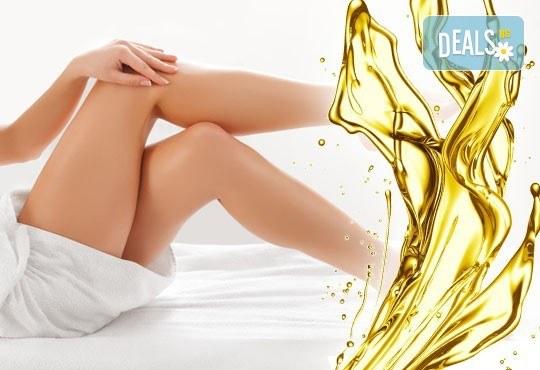 За добра фигура! 2 антицелулитни масажа на 4 зони със силнозагряващи масла и вендузи в луксозния Senses Massage & Recreation! - Снимка 1