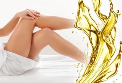 За добра фигура! 2 антицелулитни масажа на 4 зони със силнозагряващи масла и вендузи в луксозния Senses Massage & Recreation! - Снимка