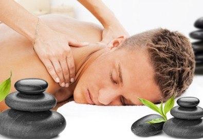 За любимия мъж! Класически, дълбокотъканен или релаксиращ масаж в комбинация с вулканични камъни и елементи на шиацу в луксозния Senses Massage & Recreation! - Снимка